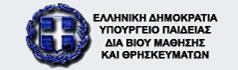 http://www.ypepth.gr/