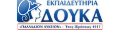 http://www.doukas.gr/