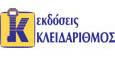 http://www.klidarithmos.gr/
