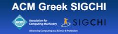 http://www.greekchi.org/