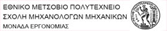 http://simor.ntua.gr/ErgoU/