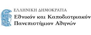 https://www.uoa.gr/