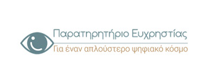 http://usabilityobservatory.gr/